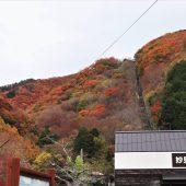 妙見山ケーブル